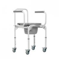 Кресло-стул с санитарным оснащением на колесах (с откидными подлокотниками) Ortonica TU8