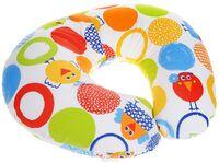 Plantex Подушка для кормящих и беременных мам Comfy Small Цыпленок