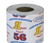 Туалетная бумага Яркая 56 без втулки