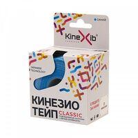 Кинезио-тейп Kinexib Classic (5м*5см)