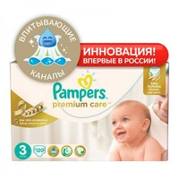 Подгузники Pampers Premium Care 3 (5-9 кг) 120 шт.
