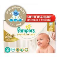 Подгузники Pampers Premium Care 3 (5-9 кг) 120 шт.