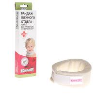 Бандаж шейного отдела мягкий для младенцев, универсальный(воротник) Комф-орт К80-07