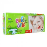Детские подгузники Helen Harper soft & dry maxi 7-18 кг 50 шт