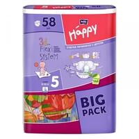Детские подгузники Белла Хеппи 12-25 кг 58 шт. С экстрактом зелёного чая.