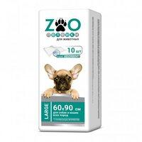 Пеленки ZOO для животных 60х90см 10шт/уп