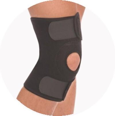 Бандаж компрессионный на коленный сустав тривес т-8503 туберкулезная больница в новокузнецке костно суставное отделение номер телефона