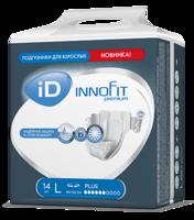 Подгузники для взрослых iD INNOFIT L 14 шт/уп