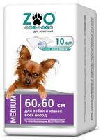 Пеленки ZOO для животных 60х60см 10шт/уп