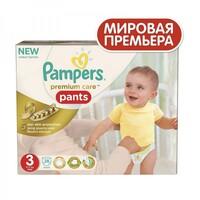 Подгузники-трусики Pampers Premium Care 3 (6-11 кг) 28 шт
