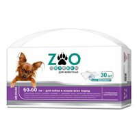 Пеленки ZOO для животных 60х60см 30шт/уп