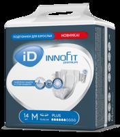 Подгузники для взрослых iD INNOFIT M 14 шт/уп