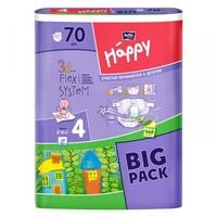 Детские подгузники Белла Хеппи  8-18 кг 70 шт. С экстрактом зелёного чая.