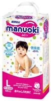 Manuoki Детские Подгузники трусики L (9-14 кг) 44 шт.