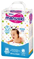 Manuoki Детские подгузники трусики М (6-11 кг) 56 шт.