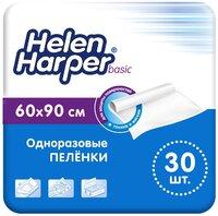 Пеленки Helen Harper basic 60х90 см 30шт/уп