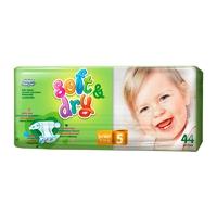 Детские подгузники Helen Harper soft & dry maxi 7-18кг 72 шт