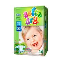 Детские подгузники Helen Harper soft & dry midi 4-9 кг 14 шт